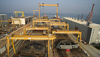 CEMRE SHIPYARD FACILITY I Gallery Item 3