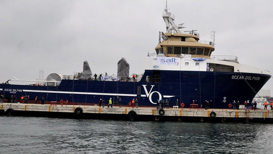 Seismic Support Vessel has launched!